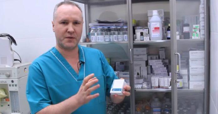 თქვენი სიცოცხლე ექიმზეა დამოკიდებული! ლიდოკაინის გამოყენებამდე ექიმმა აუცილებლად უნდა გაგაფრთხილოთ, რომ...